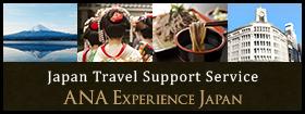 ANA EXPERIENCE JAPAN