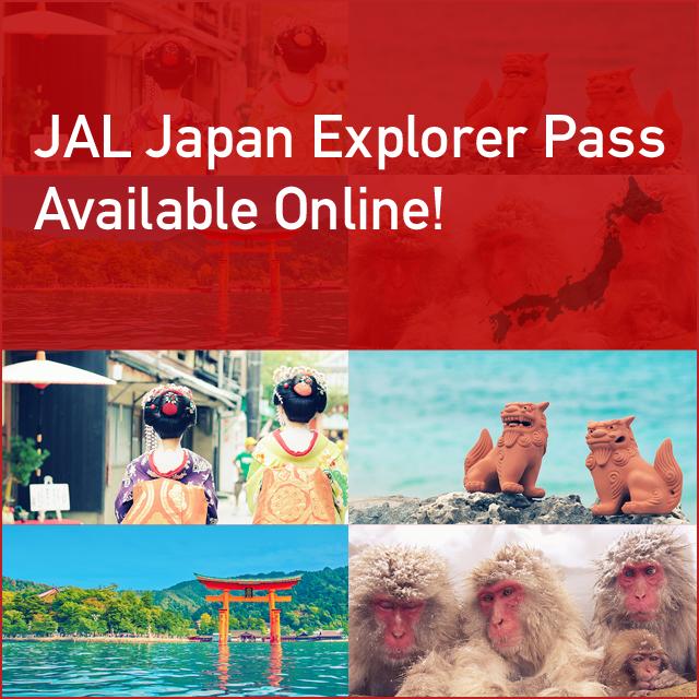 JAL Japan Explorer Pass