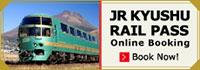 JR九州铁路周游券网路预约