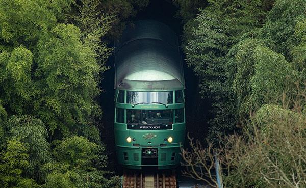 九州旅客铁道株式会社