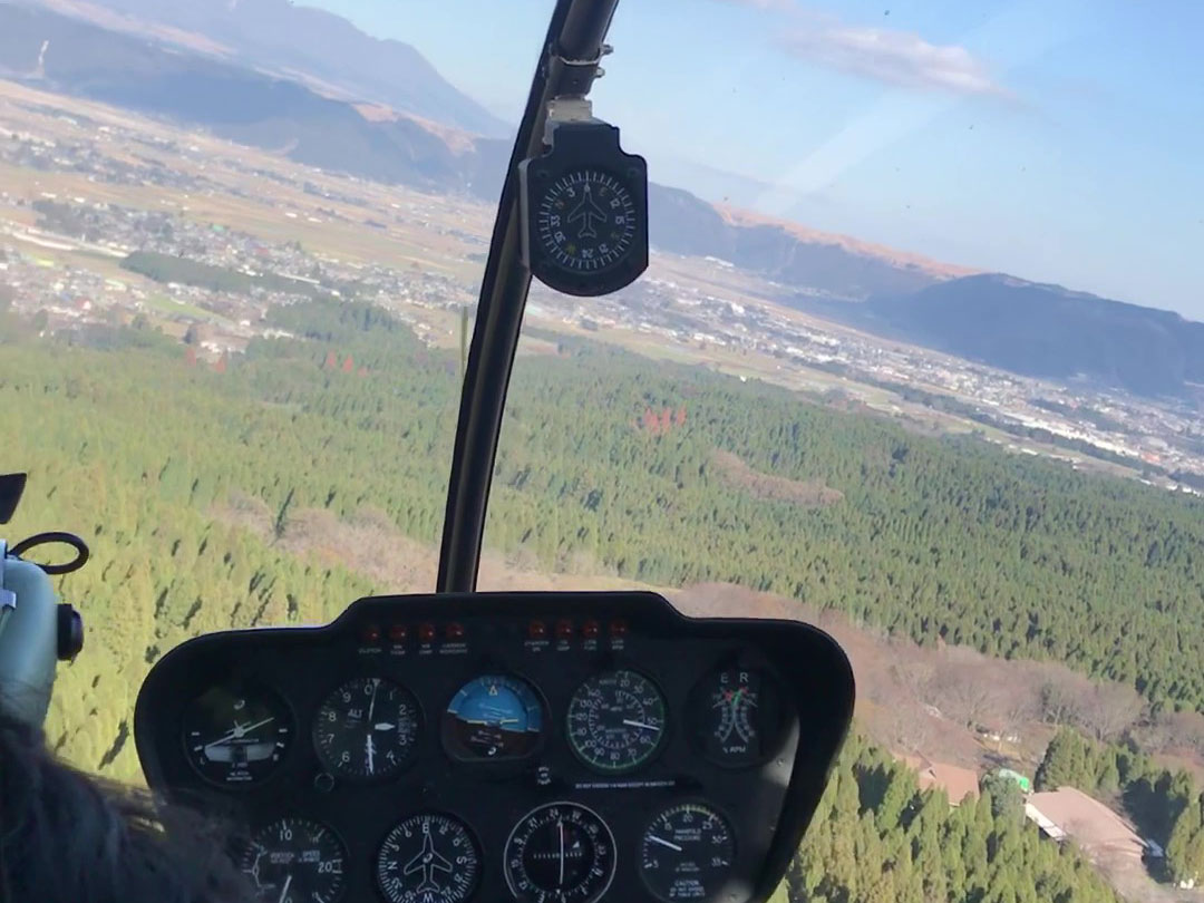 Aso Helicopter Tours_2