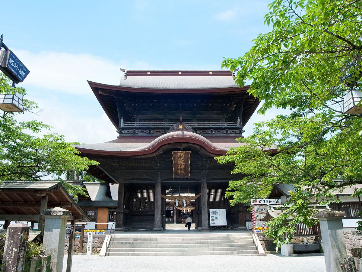 Santuario Sintoísta de Aso・Calle Comercial de Aso Monzen_1