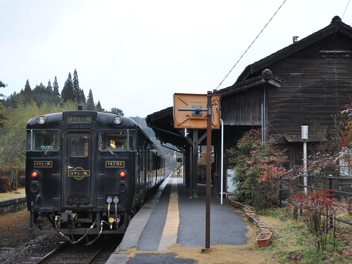 Hayato no Kaze JR Kyushu Limited Express_1