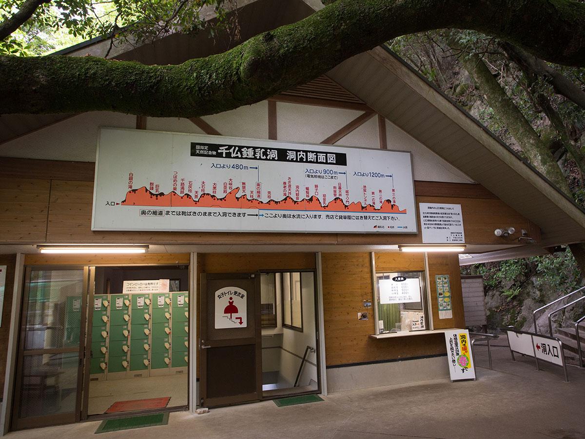 Hiraodai (Senbutsu Cave)_2