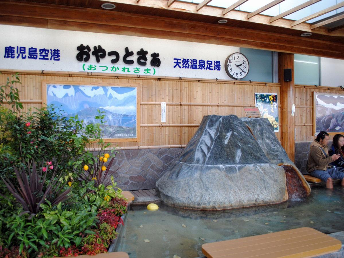 Kagoshima Airport_1