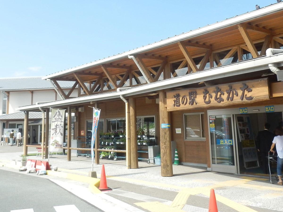 Stazione di servizio Michi no Eki, Munakata_2