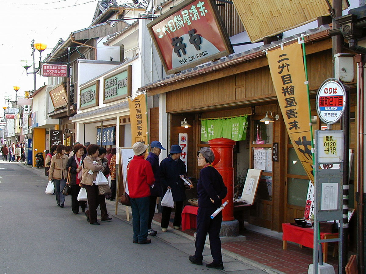 Showa Town_3