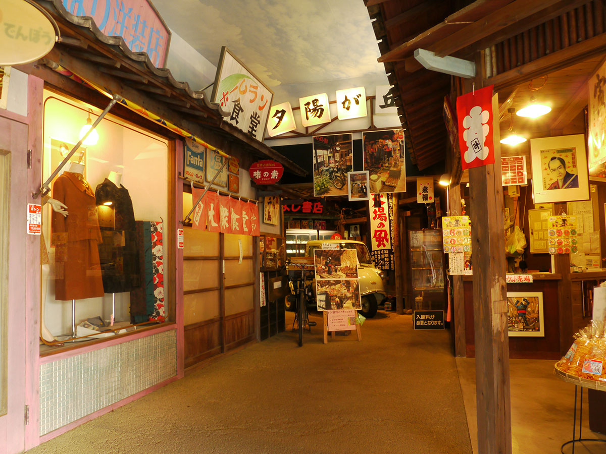 Showa Town_4