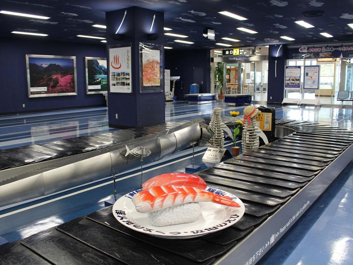 Flughafen Oita_2