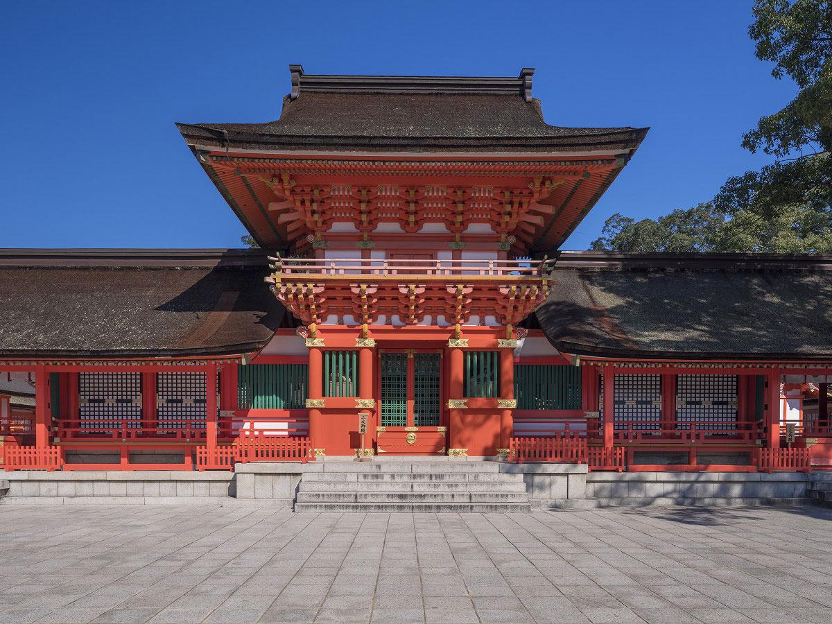 Sanctuaire Usa-jingu_2