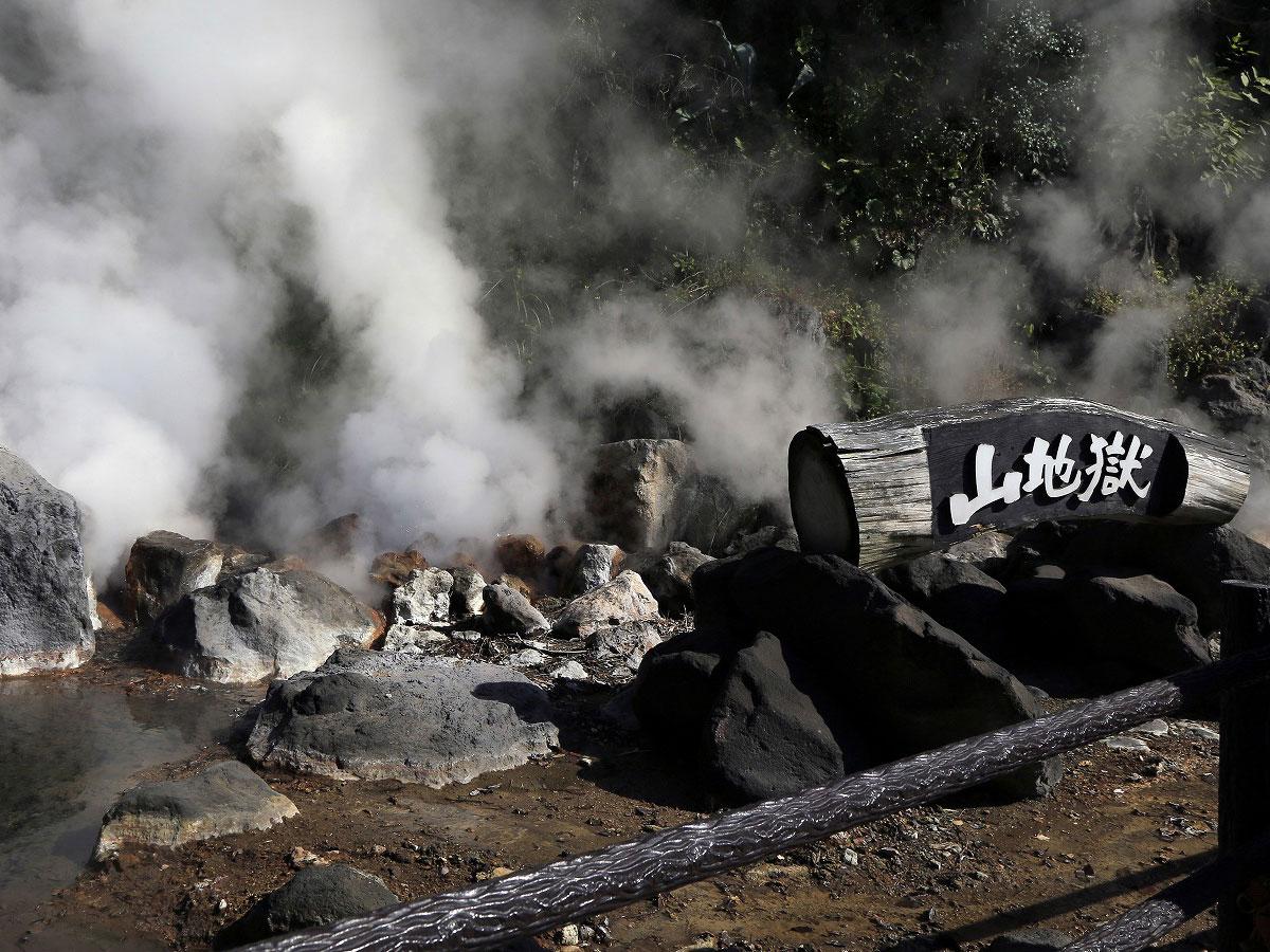Beppu Jigoku Meguri (Giro dell'inferno)_3