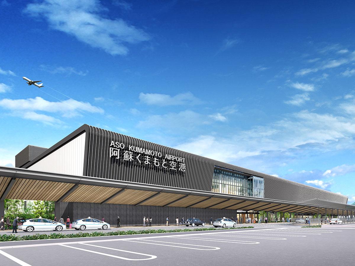 Aeropuerto de Aso Kumamoto_1