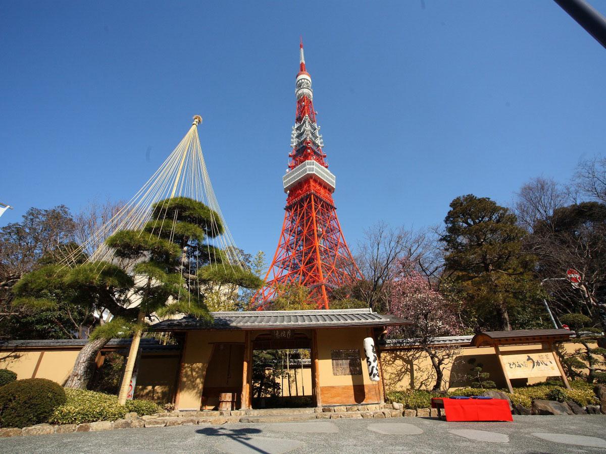 Tofuya Ukai_3