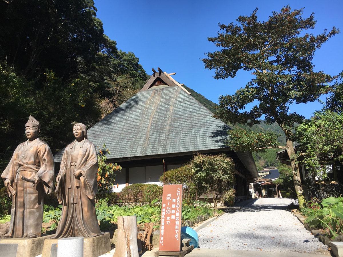 Tsurutomi Yashiki_1