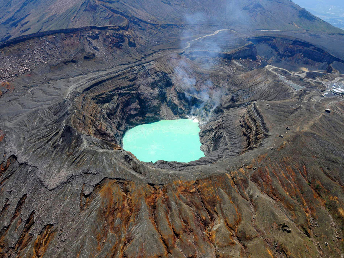 Viewing the Aso Volcano Crater