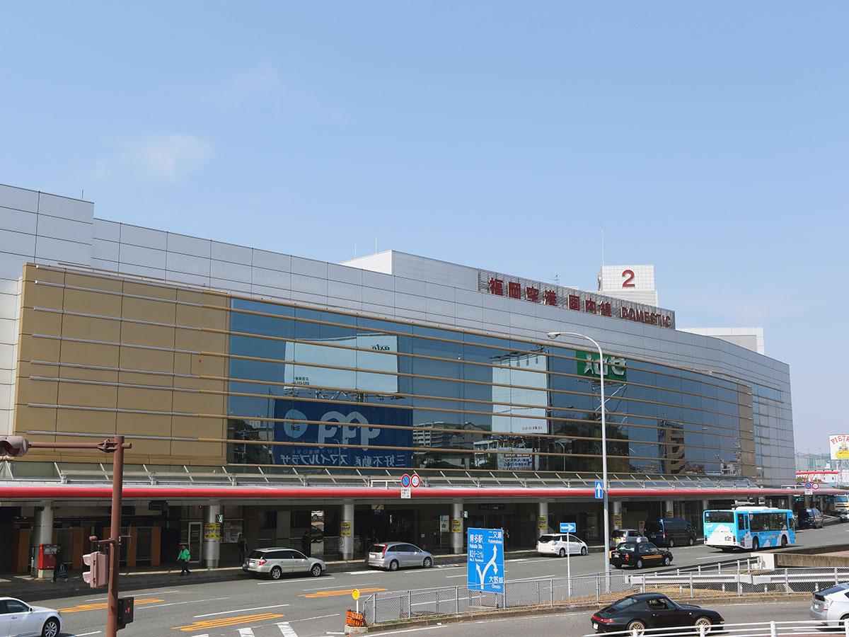 Flughafen Fukuoka