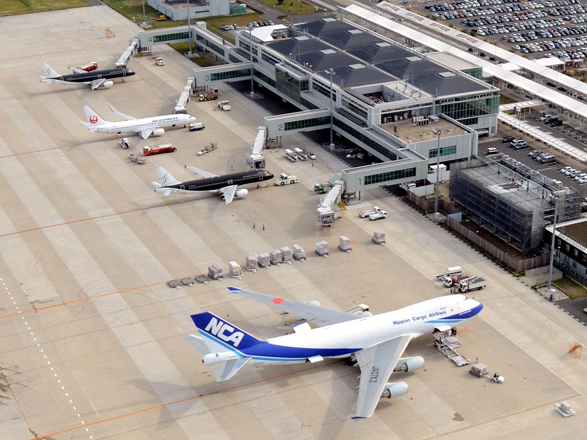 Aéroport de Kitakyushu