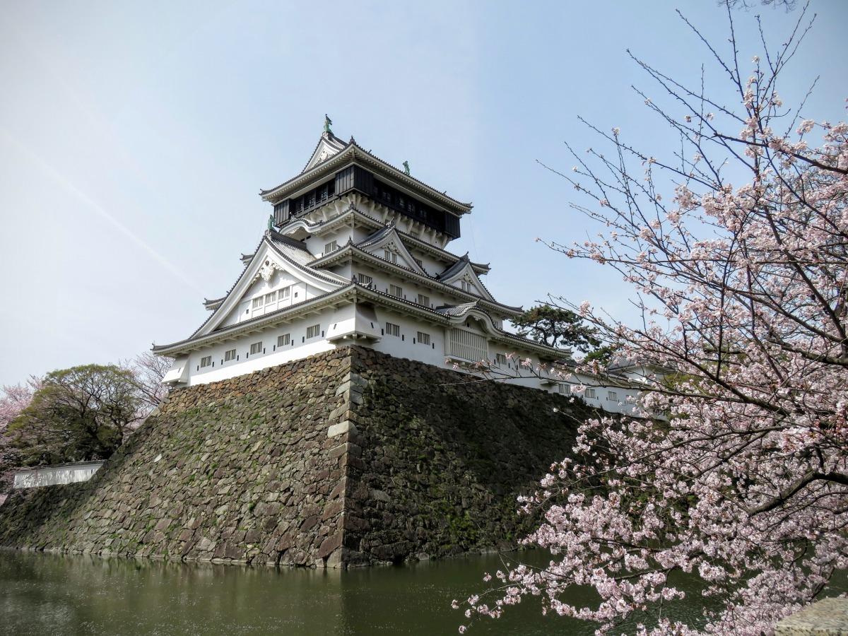 Burg Kokura