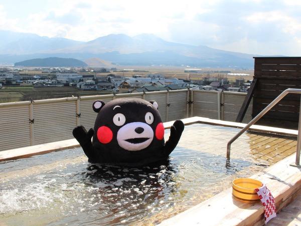 Uchinomaki Onsen<br>