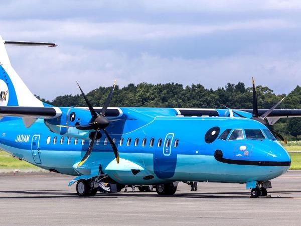 Amakusa Airport