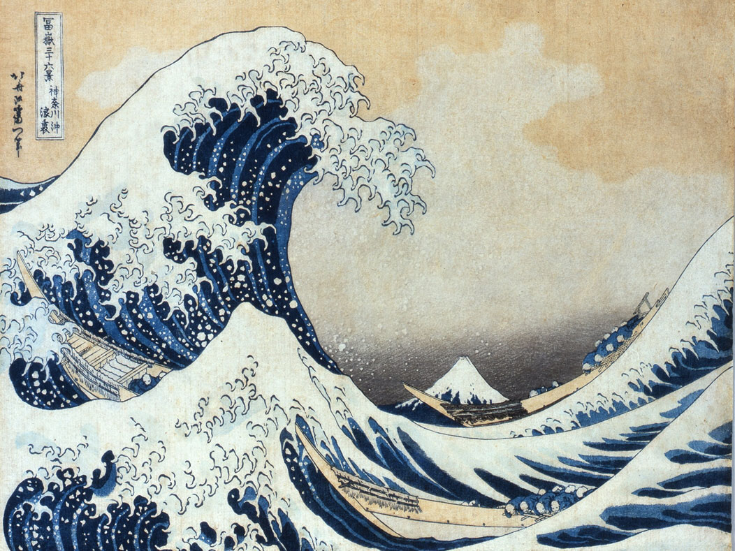 Museo de Sumida Hokusai