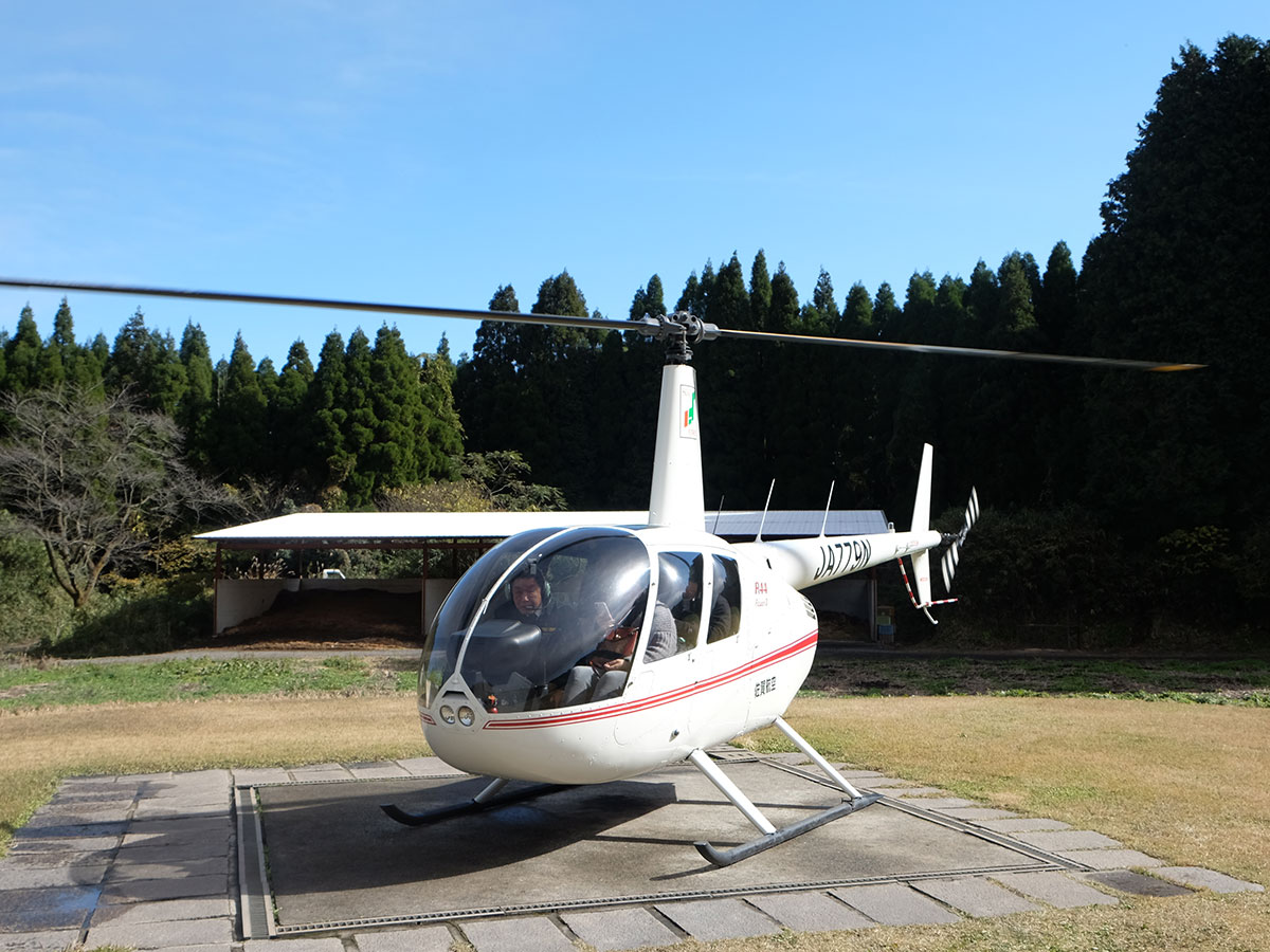 Aso Helicopter Tours_1