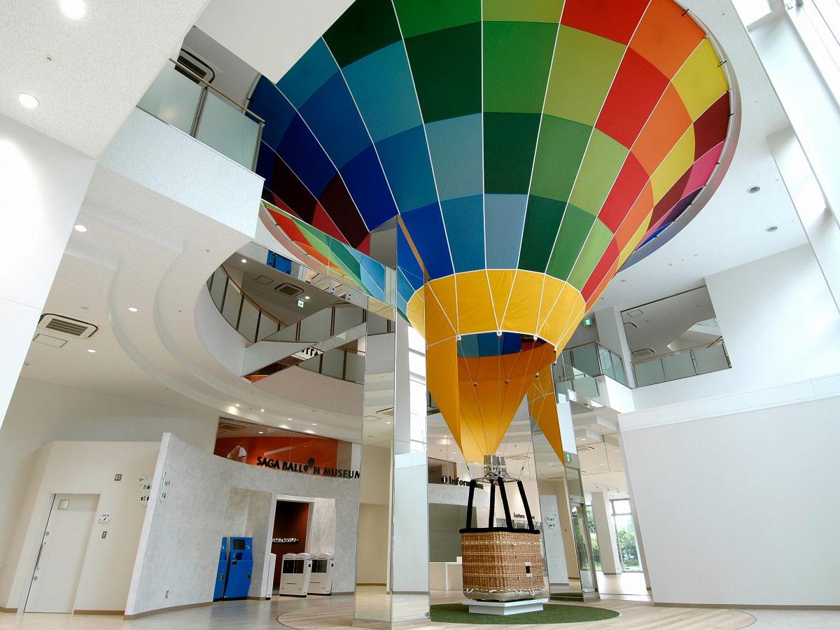 Musée de ballons de Saga_1