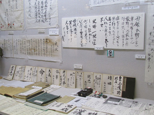 Chiran Peace Museum_3