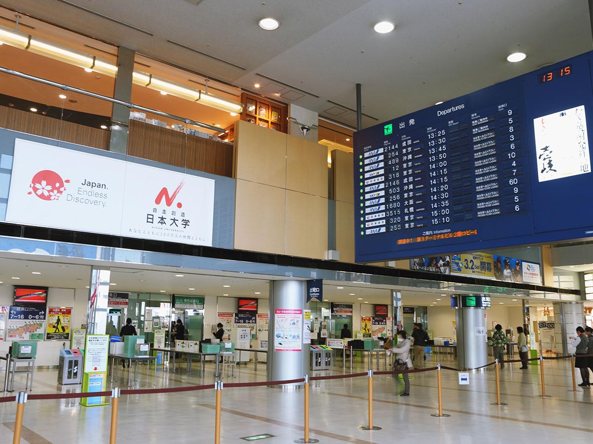 Flughafen Fukuoka_2