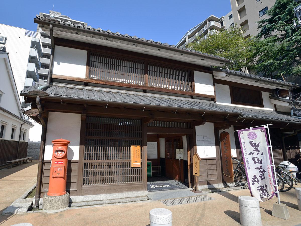 Hakatamachiya Furusatokan_2