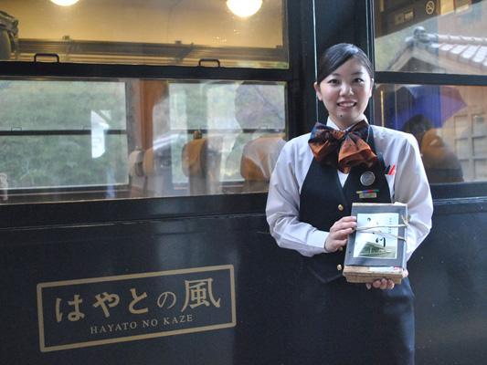 Hayato no Kaze JR Kyushu Limited Express_2