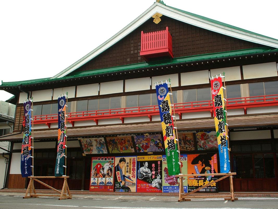 Kaho Gekijo Kabuki Theater_2
