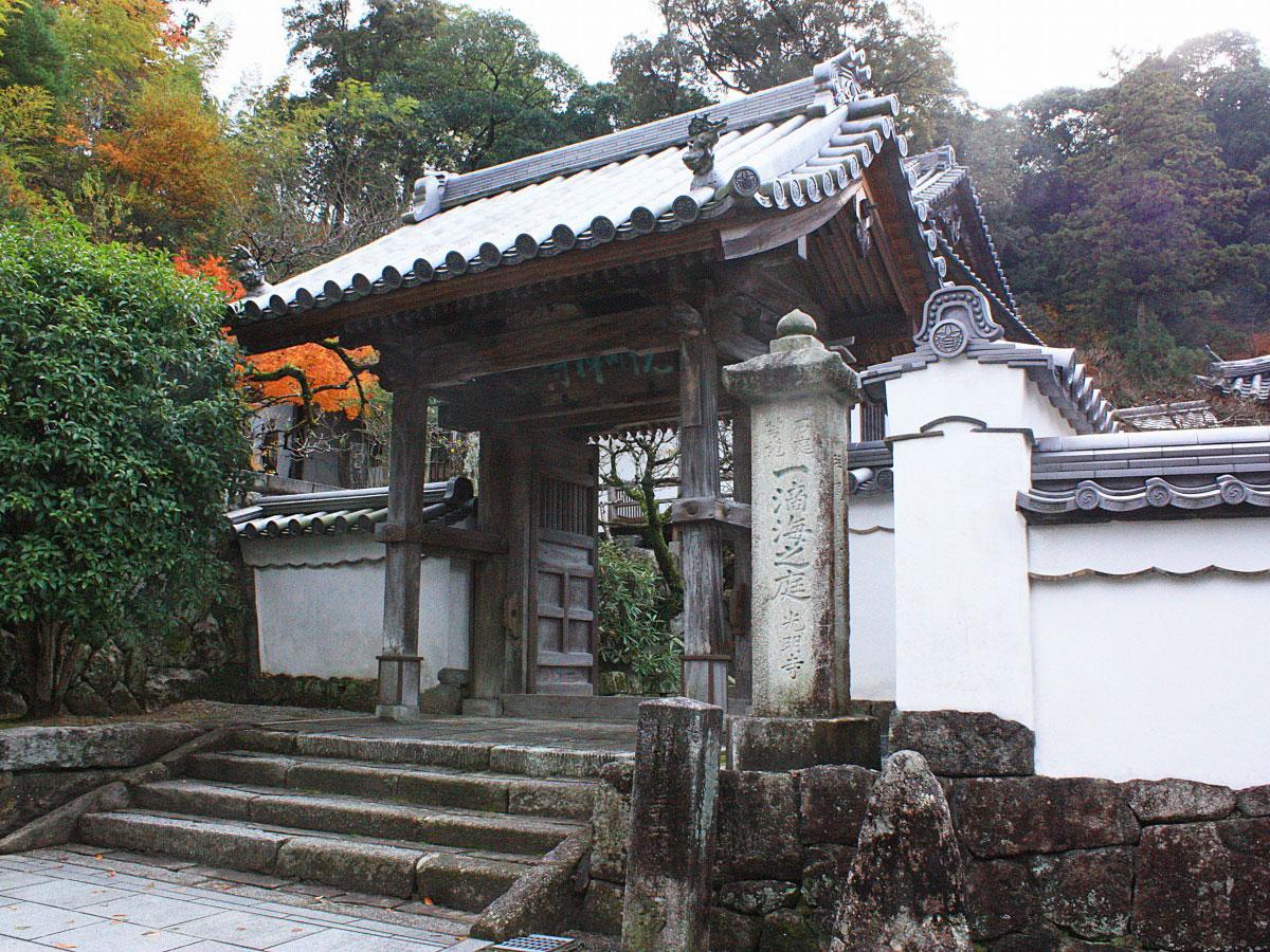 Komyozenji Temple _1