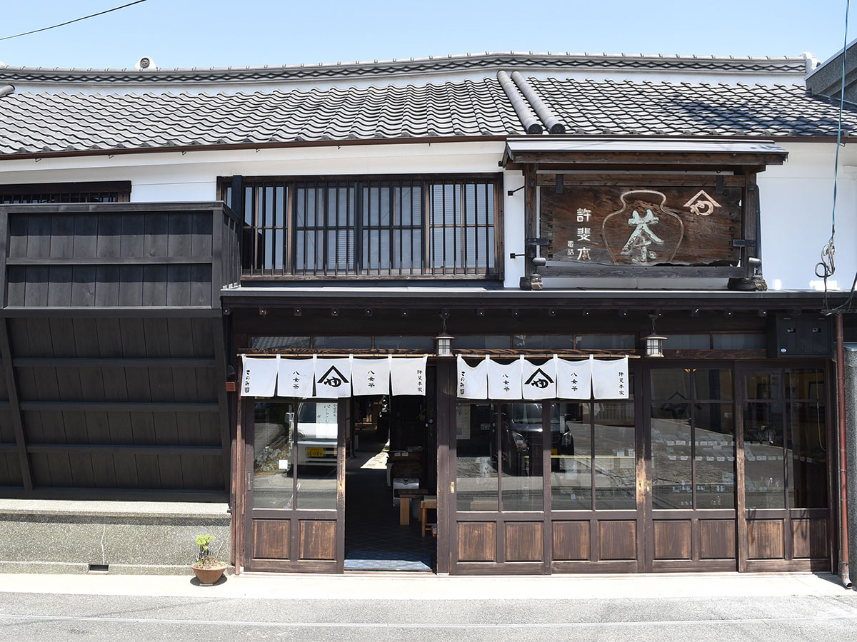 Yabeya Konomi Honke_1
