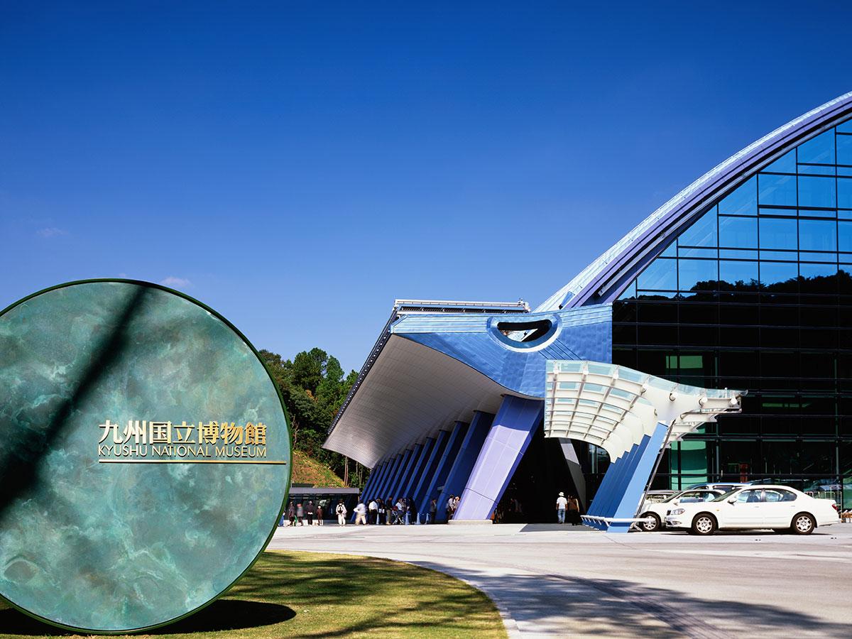 Musée national de Kyushu_2