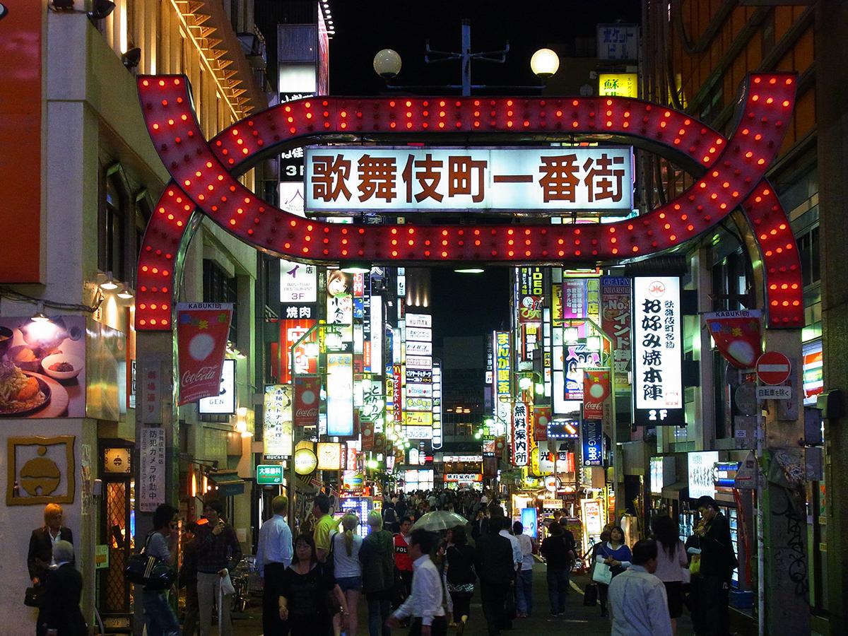 Izakaya experience<br>(Kabukicho)_1