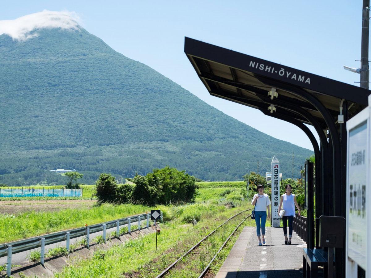 Nishi-Oyama Station_1