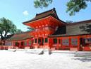 Sanctuaire Usa-jingu_1