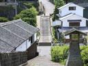 Kitsuki_2