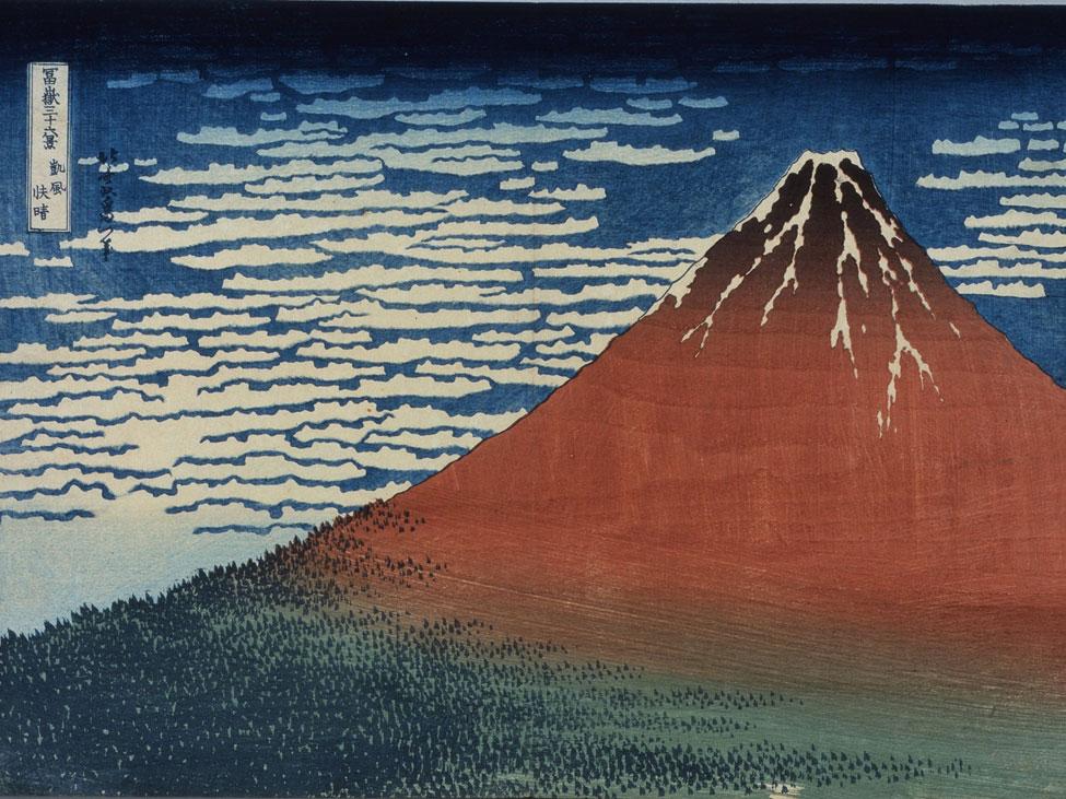 Sumida Hokusai Museum_3