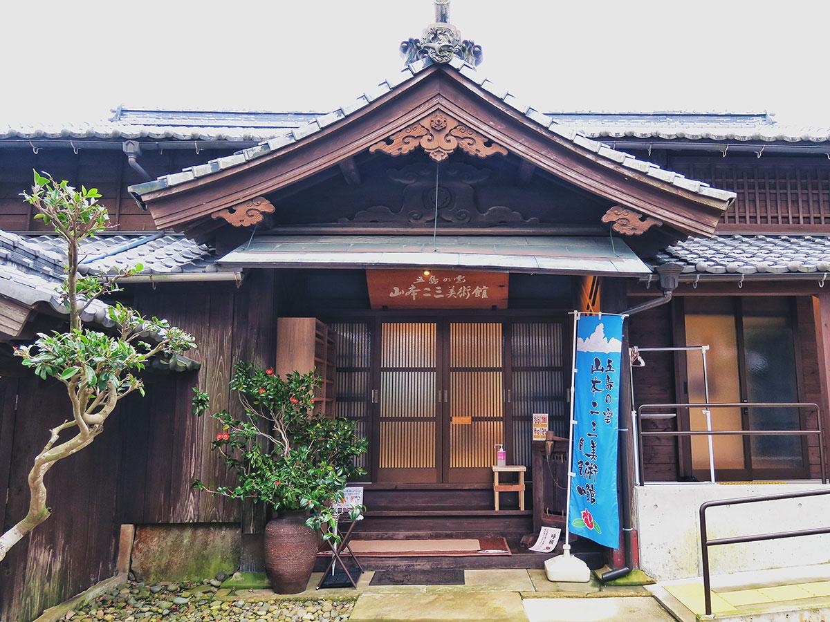 Museo dell'Arte Nizo Yamamoto_2